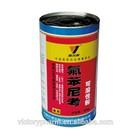 Florfenicol Soluble Powder