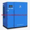 High Pressure Atlas Bolaite 1000 psi air compressor