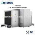 De segurança de raios-x máquina de inspeção para o costume( modelo: v150180)