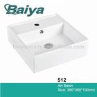 Ceramic square Wash hand bathroom sink 512