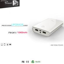 universal mobile external usb power pack for smartphones