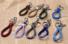 Dark Brown Braided Leather Key Ring Key Chain Key Holder Key Fob