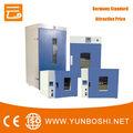 industriales de aire caliente que circula horno de secado