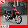 Chongqing 110cc 125cc 150cc Cub Motorcycle In Chinese OEM