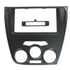 Double Din Car Audio Frame,DVD Panel,Dash Kit,Fascia,Stereo Kit for 2013 HAIMA FAMILY, 2DIN