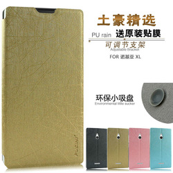 2014 PUDINI Accept OEM flip leather mobile phone leather case for nokia xl