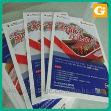 Food activity promotion PVC sticker