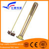 temperature control electric heating element for water heater and water boiler
