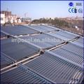 سخان المياه بالطاقة الشمسية شركة