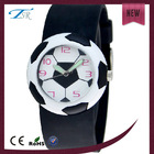 2014 new style world cup silicone aaa watches for children