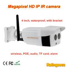 wifi cctv camera with waterproof 720p ip new product 2014(R-H232N)