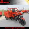3 wheel motor cycles/3 wheel motorcycle China/3 wheeler trikes