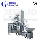 GD6-200 Chocolate Bar Wrapping Machine