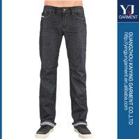 2015Hottest Sale Raw Japanese selvedge Denim Men Jeans