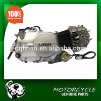 motorcycle engines--LF1P47FMF-G1 horizontal lifan 90cc engine