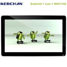 wifi 3g network 19 inch LCD web based hd multimedia player