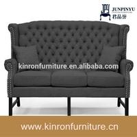 CSY-S7100 Hot Sale High Quality Fabric Sofa Set
