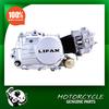 LF1P52FMH-3G1 4 stroke lifan C110 110cc motorcycle engine