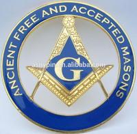 Ancient Free and Aceepted Masons Cut-Out Car Emblem, Masonic Auto Car Badge