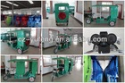 Hot Sale Battery Operated Electric RICKSHAW for sale 2014 YUFENG