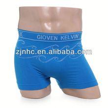 TOP10 BEST SALE tight cotton underwear shorts