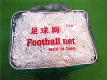 OEM Goal Net/Football Practice Net/Soccer Net