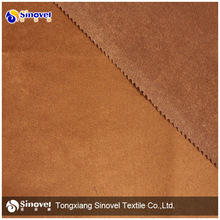 100% polyester suede fabric for Ugg Boots