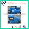 Brush single phase electric alternator 220v dynamo generator 2kw