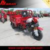 three wheelers atv/three wheel car 2014/3 wheel touring motorcycle