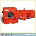 guomao changzhou Schnecken getriebe schneckengetriebe mit motor