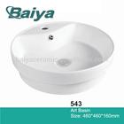 wash basin made in China 543