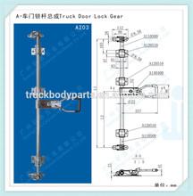 Best ss cy durable refrigerator truck cargo lorry door lock Gear