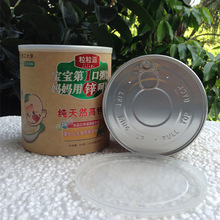 Custom round/empty/airtight/disposable airtight paper baby food can with aluminum easy open end