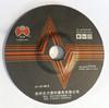 9'' resin bond grinding discs for aluminum & metal