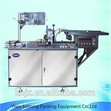 KH-T260 automatic plastic film condom box packing machine