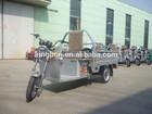 2014 hot sale three wheel battery operated rickshaw