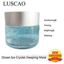 2014 OEM new Sea ice crystals sleeping mask,skin whitening glow cream sleep mask