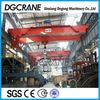 Ce Approved 160T Foundry Ladle Lifting Crane With Lifting Magnet