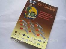 locksmith tools locksmith books SMART 2in1 User Guide