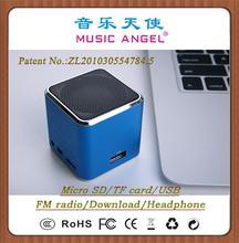 MUSIC ANGEL JH-MD07U Offer distributorship price for music angel speaker www youtube com watch