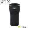 Mfresh YL-SY100 air purifier car/odor remover machine