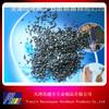 Nail scrap / iron scrap from china factory