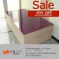 Ckuv, mdf, 3d madeira painel de parede, painel de madeira de design da porta