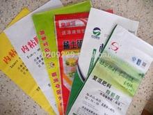 Plastic Material and Flexo Printing Surface Handling pp woven bags sacks
