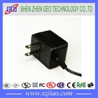 5V Switching Power Supply, Modem, Mobile Phone, MP3 Player Charger