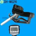 De medición ch-mg26 aceite de arma/aceite de arma con medidor de flujo/nozzel de medición
