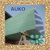 High Quality Lightweight Waterproof Drywall Gypsum Board