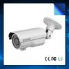 1200tvl 360 degree bullet hd Vari focus lens cctv camera