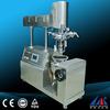 hot sale 50-5000L ointment laboratory vacuum emulsifier machine