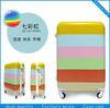 Hot sale trolley luggage bag/new design vintage trolley suitcase